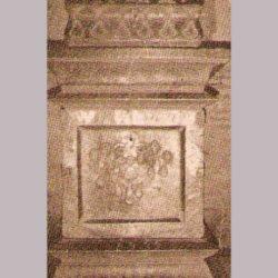 Sri Vedanidhi Tirtha
