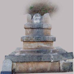 Sri Vagisha Tirtha